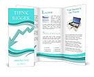 0000073714 Brochure Template