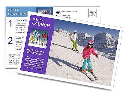 0000073741 Postcard Template