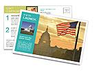 0000073750 Postcard Template