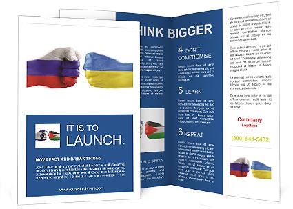 0000073877 Brochure Template
