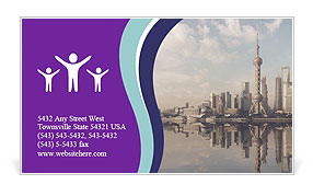 0000073977 Business Card Template