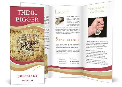 0000074089 Brochure Template