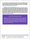 0000074218 Word Templates - Page 5