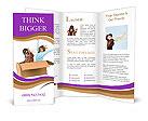 0000074317 Brochure Template