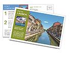 0000074339 Postcard Template