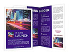 0000074459 Brochure Template