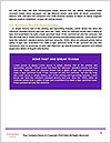 0000074559 Word Templates - Page 5
