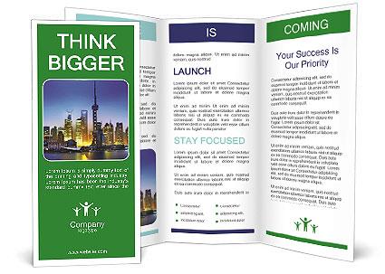 0000074623 Brochure Template