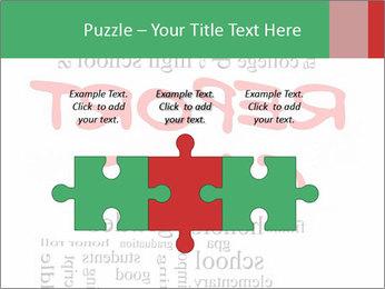 0000074733 PowerPoint Templates - Slide 42
