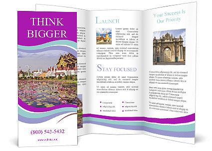 0000074813 Brochure Template