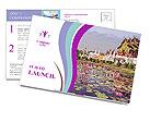 0000074813 Postcard Template