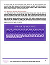 0000075126 Word Templates - Page 5