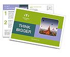 0000075322 Postcard Template