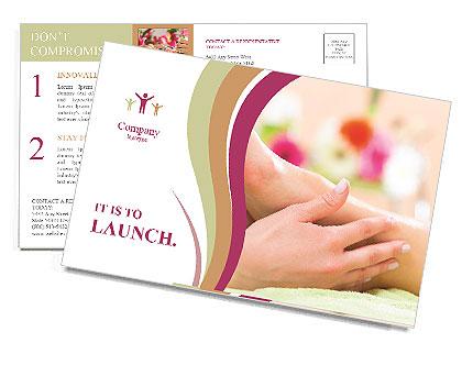 0000075397 Postcard Template