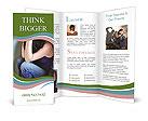 0000075454 Brochure Template