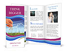 0000075496 Brochure Template