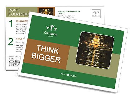 0000075512 Postcard Template