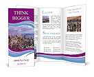 0000075534 Brochure Template