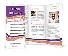 0000075594 Brochure Template