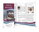0000075821 Brochure Template