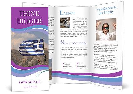 0000075885 Brochure Template