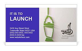 0000076092 Business Card Templates