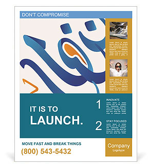 0000076126 Poster Template