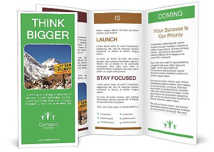 0000076162 Brochure Template