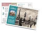 0000076521 Postcard Template