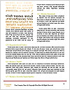 0000076721 Word Templates - Page 4