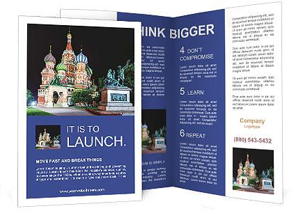 0000076770 Brochure Template
