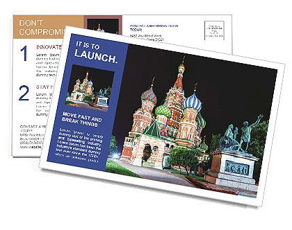 0000076770 Postcard Template