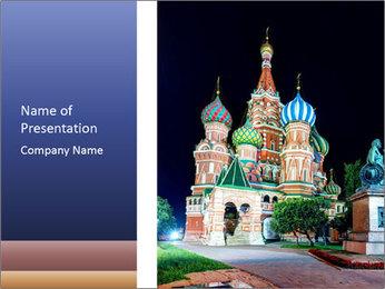 0000076770 PowerPoint Template - Slide 1