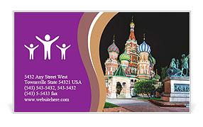 0000076771 Business Card Templates