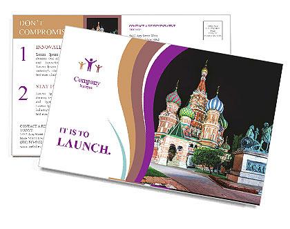 0000076771 Postcard Template