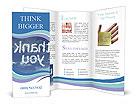 0000076809 Brochure Template
