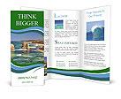 0000076885 Brochure Templates
