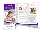 0000076947 Brochure Template