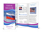 0000076997 Brochure Templates