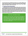 0000077010 Word Templates - Page 5