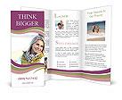 0000077175 Brochure Template