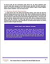 0000077227 Word Template - Page 5