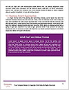 0000077307 Word Templates - Page 5