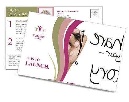 0000077342 Postcard Template