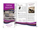0000077388 Brochure Templates