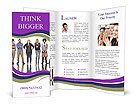 0000077457 Brochure Template