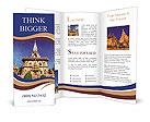 0000077469 Brochure Template