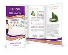 0000077475 Brochure Templates