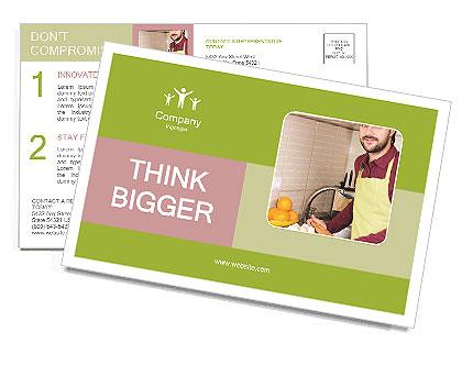 0000077558 Postcard Template
