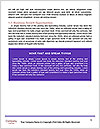 0000077721 Word Templates - Page 5